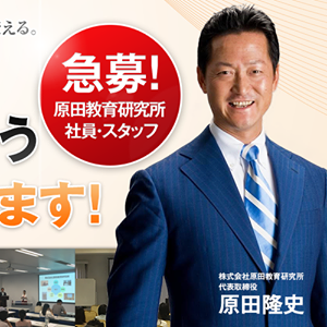 Takashi Harada weist auf HID hin